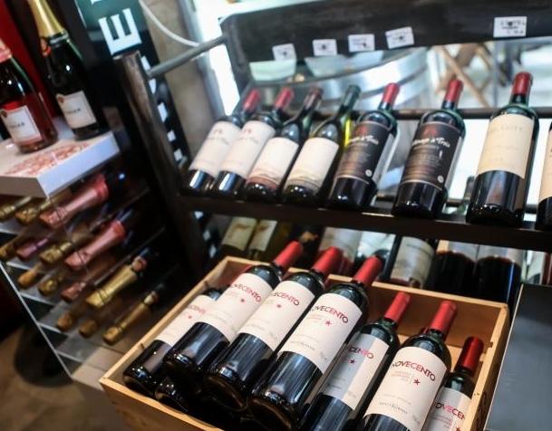 Vinhos Brava Wine