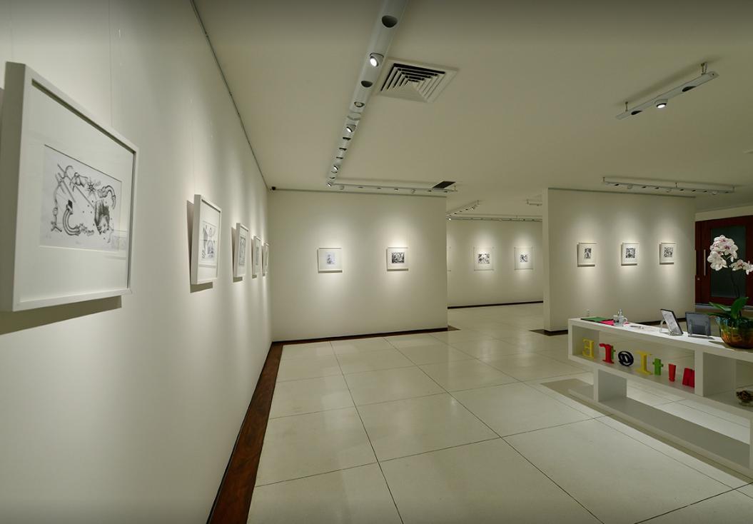 Galeria Multiarte