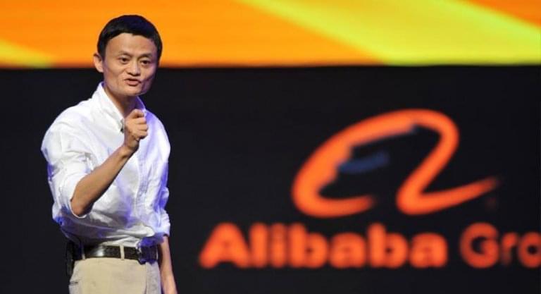Gigante chinesa Alibaba será fornecedora de empresas cearenses