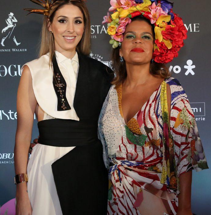 Baile Da Vogue 2020