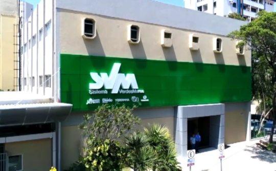 SVM lança plataforma comercial integrada para o mercado