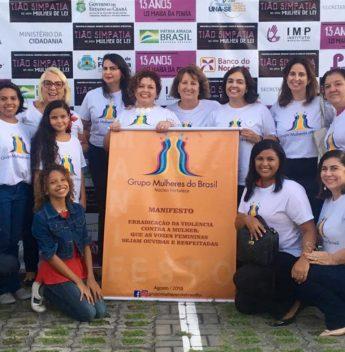 Autocuidado é tema da próxima reunião do Grupo Mulheres do Brasil