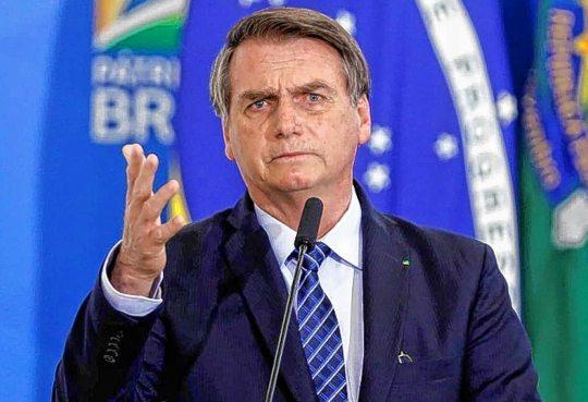 Vídeo mostra que Bolsonaro citou PF na reunião ministerial do dia 22 de abril