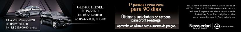 Sdf 0052 20 Varejo Maio Banner Site Balada In Cla E Gle 830x110px Js (1)