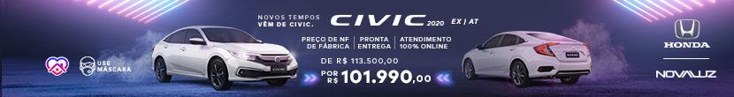 Novoformatonovaluz Baladain Fullbanner Civic 830x110