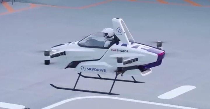 """""""Carro voador"""" da Toyota deve chegar daqui a três anos. Tem coragem?"""