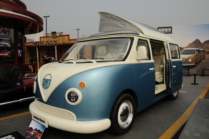 Songsan Summer lembra um carro que já foi sucesso no Brasil. Consegue matar a charada?