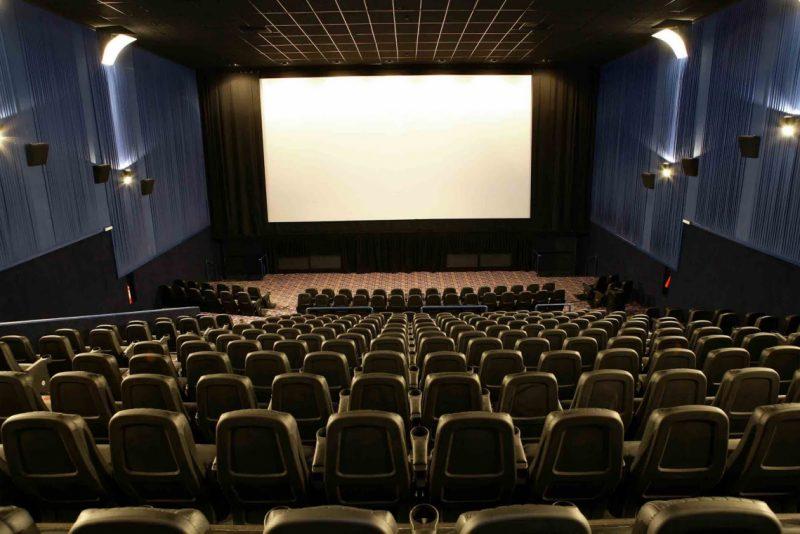 Cinema Iguatemi 2029505