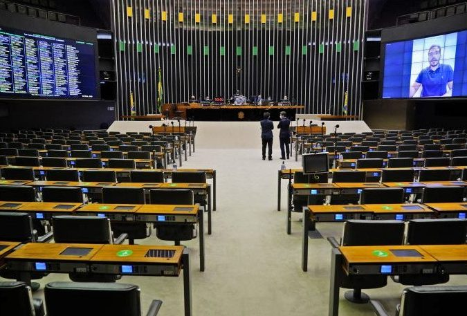 Câmara aprova prorrogação do prazo de entrega do IR para o dia 31 de julho