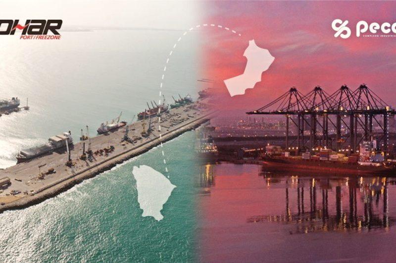 CIPP S/A fecha parceria com porto e Zona Franca de Sohar, no Oriente Médio