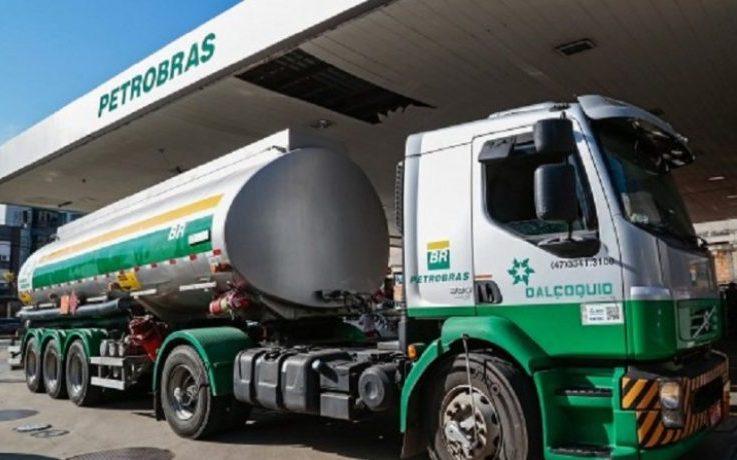 Petrobras arrecada R$ 11,4 bi ao vender sua participação na BR Distribuidora